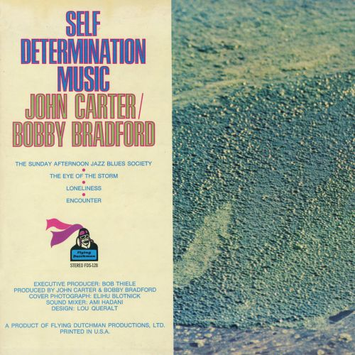 Self Determination Music LP front cover