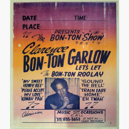 Clarence Garlow poster