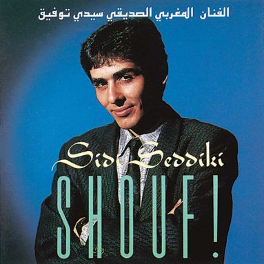 Shouf! (MP3)
