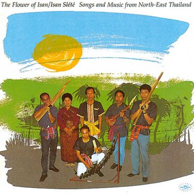 The Flower Of Isan (MP3)