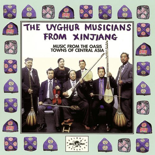Music From The Oasis Towns Of Central Asia