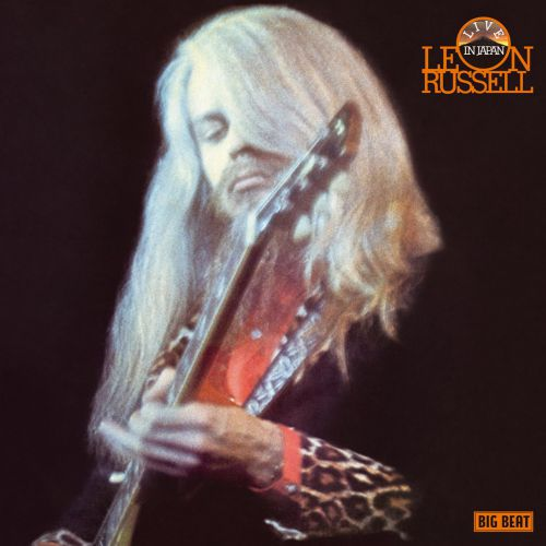 Live In Japan, 1973 / Live In Houston, 1971