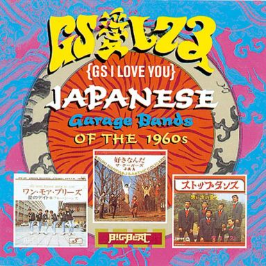 GS I Love You:Japanese Garage Bands