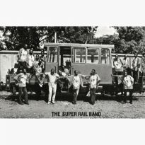 Super Rail Band Of The Buffet Hotel De La Gare De Bamak, Mali