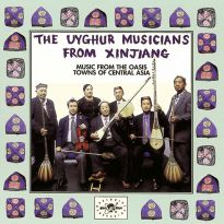 Music From The Oasis Towns Of Central Asia (MP3)