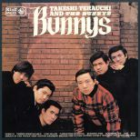 Takeshi Terauchi and The Bunnys courtesy of Howard Williams