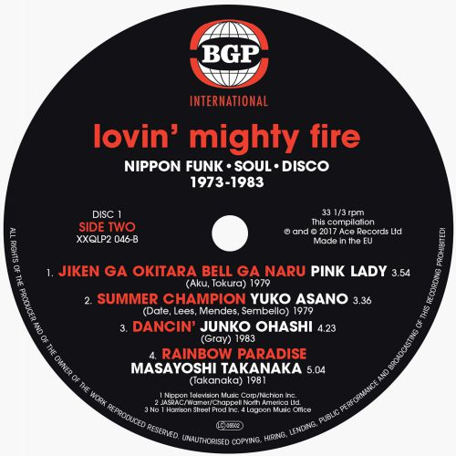 Lovin' Mighty Fire - Nippon Funk * Soul * Disco 1973-1983 label side 2